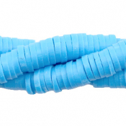 Katsuki beads 6mm Sky Blue